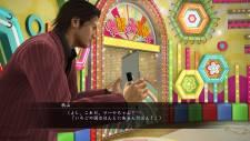yakuza5 screenshot 10112012 011