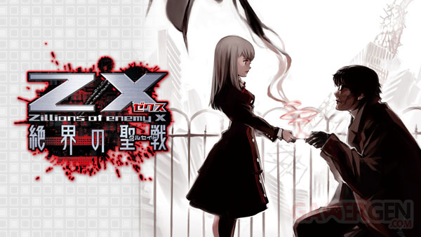 Zillions of Enemy X screenshot 26022013