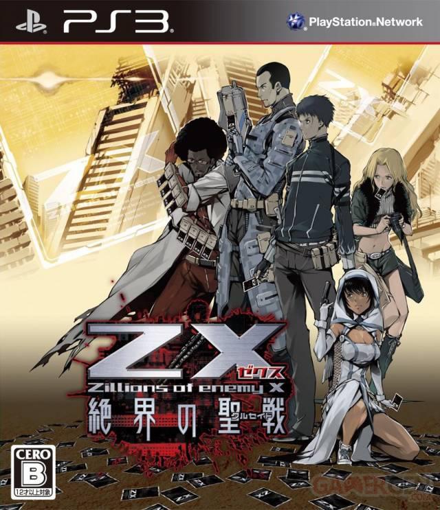 Zillions of Enemy X Zetsukai no Crusade sceenshot 23032013