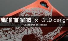 Zone of the Enders coque iphone images 022